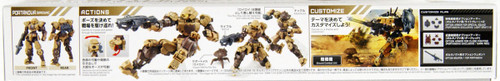 Bandai 30 Minutes Missions 16 (30MM) bEMX-15 PORTANOVA (Brown) 1/144 Scale Kit