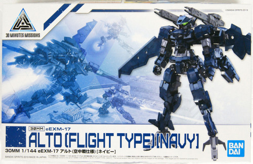 Bandai 30 Minutes Missions 15 (30MM) eEMX-17 ALTO (Navy Blue) 1/144 Scale Kit
