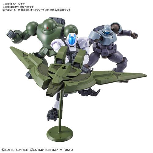 Bandai HG Gundam Build Divers Re:RISE 12 Mass Production Type Zeonic Sword 1/144 Scale Kit