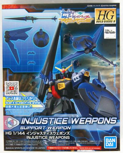 Bandai HG Gundam Build Divers Re:RISE 10 Injustice Weapons 1/144 Scale Kit