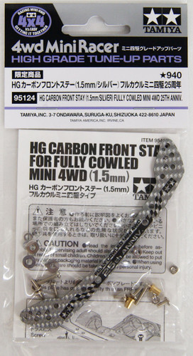 Tamiya 95124 Mini 4WD HG Carbon Front Stay For Fully Cowled Mini 4WD 25th. 1.5mm