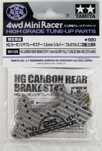 Tamiya 95125 Mini 4WD HG Carbon Rear Brake Stay 1.5mm Fully Cowled Mini 4WD 25th