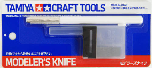 Tamiya 69930 Craft Tools - Modeler's Knife (White) (Ltd. Edition)