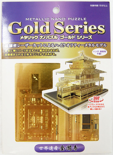 Tenyo Metallic Nano Puzzle T-MN-006G Kinkakuji (Golden Pavilion Temple)
