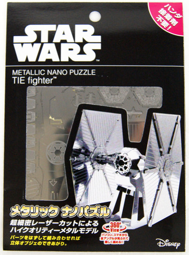 Tenyo Metallic Nano Puzzle W-MN-011 Star Wars TIE Fighter