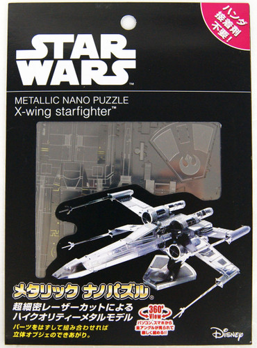 Tenyo Metallic Nano Puzzle W-MN-012 Star Wars X Wing Star Fighter