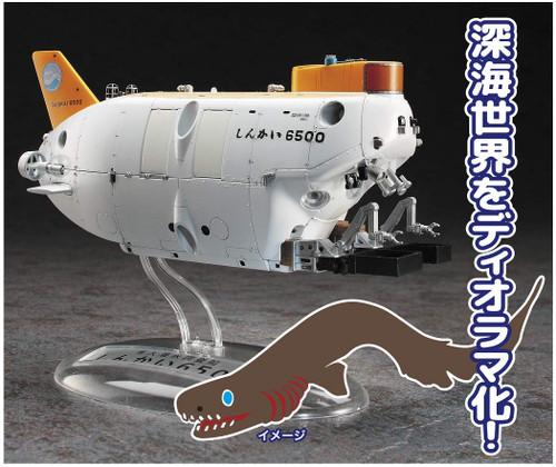 Hasegawa SP436 DSV Shinkai 6500 Seabed Diorama Set 1/72 Scale Kit