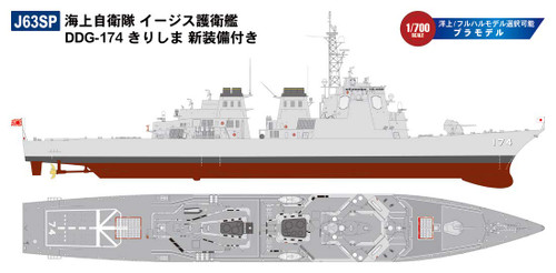 Pit-Road Skywave J-63SP JMSDF Aegis Destroyer DDG-174 Kirishima New 1/700 scale kit