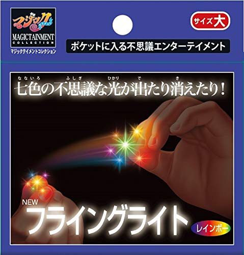 Tenyo Japan 117316 New Flying Light (Large Size/ Rainbow Color) (Magic Trick)