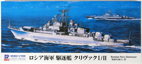 Pit-Road M-50 Russian Navy Destroyer Krivak I/II 1/700 scale kit