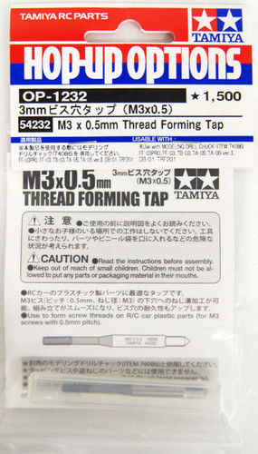 Tamiya 54232 (OP1232) M3x0.5mm Thread Forming Tap