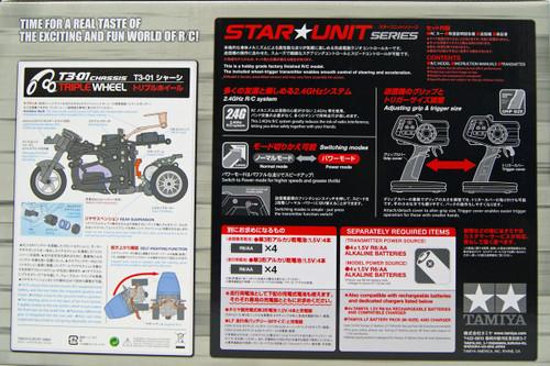 Tamiya 47384 Star Unit Triple Wheel Dancing Rider (Assembled) (T3-01 Chassis) Metallic Blue Body 1/8