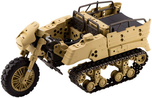 Kotobukiya GT013 MSG Modeling Support Goods Gigantic Arms 13 Wild Crawler
