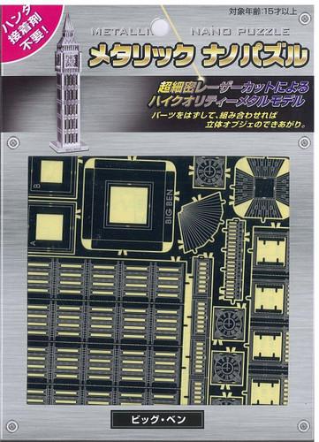 Tenyo Metallic Nano Puzzle T-MN-14 Big Ben
