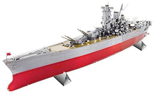 Tenyo Metallic Nano Puzzle T-MP-10M Premium Series Battleship Yamato
