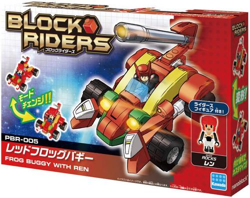 Kawada PBR-005 nanoblock Block Riders Frog Buggy w/ Ren