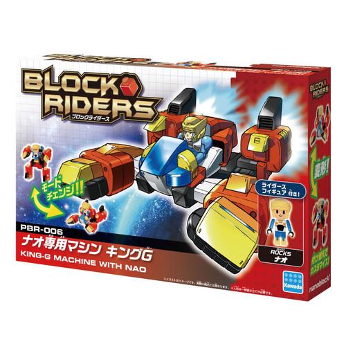 Kawada PBR-006 nanoblock Block King-O Machine w/ Nao