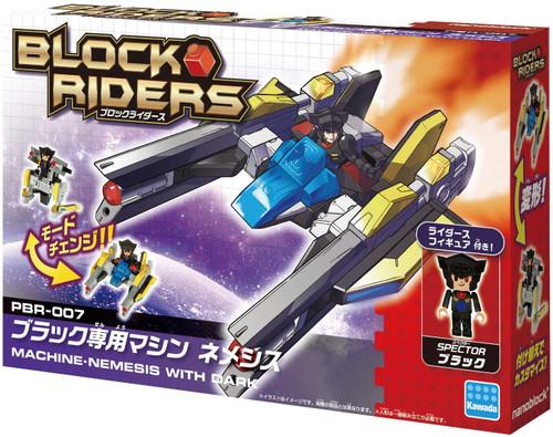 Kawada PBR-007 nanoblock Block Machine-Nemesis w/ Dark