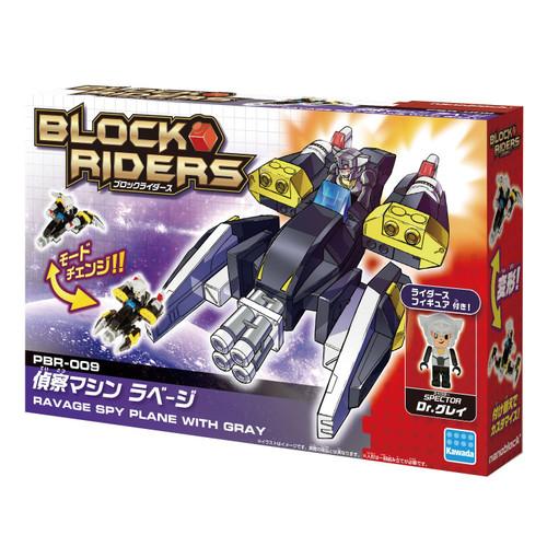 Kawada PBR-009 nanoblock Block Riders Ravage Spy Plane w/Gray
