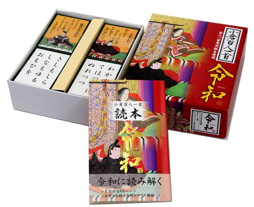 Angel Playing Cards 300884 Ogura Hyakunin Isshu (100 Poems) Reiwa