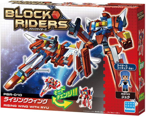 Kawada PBR-010 nanoblock Block Riders Rising Wing w/ Ryu