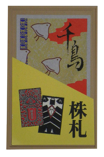 Angel Playing Cards 305551 Japanese Playing Cards (Kabufuda) Chidori