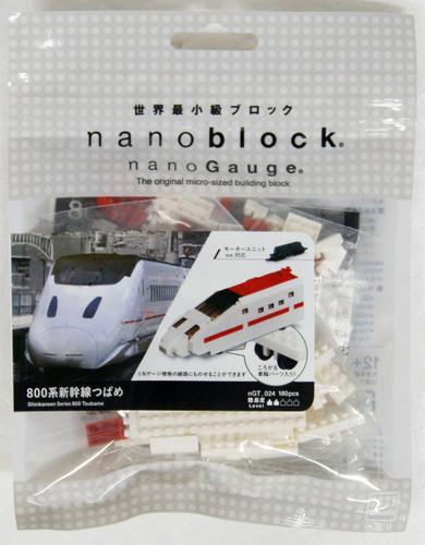 Kawada nGT_024 nanoblock Series 800 Shinkansen Tsubame