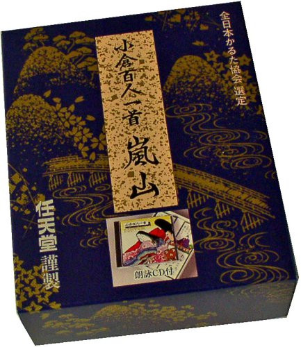Nintendo 505535 Hyakunin Isshu (100 Poems) Arashiyama (CD Included)