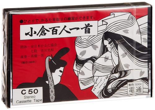 Nintendo 411010 Hyakunin Isshu (100 Poems) Stereo Cassette Tape