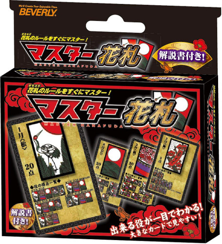 Beverly 483977 Japanese Playing Cards (Hanafuda) Master