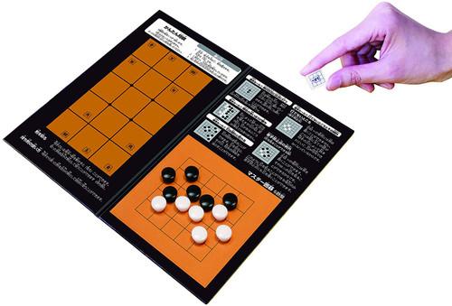 Beverly 486930 Japanese Games Mini Shogi & Go Master