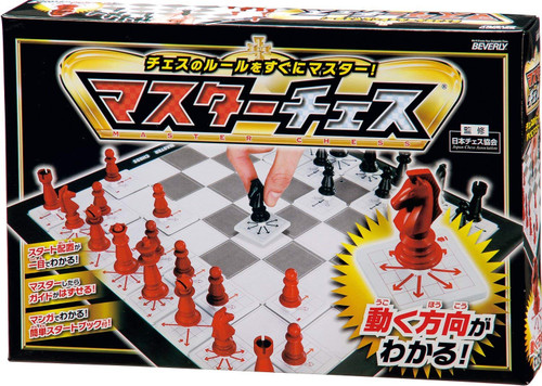 Beverly 483205 Chess Master