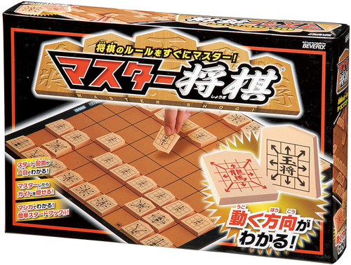 Beverly 483212 Japanese Games Shogi Master