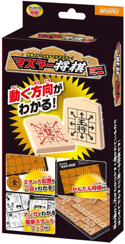 Beverly 486329 Japanese Games Mini Shogi Master