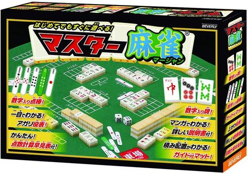 Beverly 484158 Mahjong Master