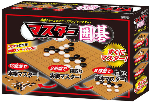 Beverly 483656 Japanese Games Go Master