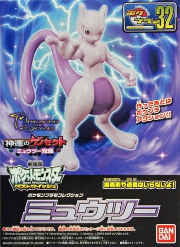 Bandai Pokemon Plamo 32 Mewtwo (Plastic Model Kit)