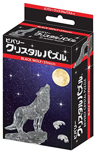 Beverly Crystal 3D Puzzle 486022 Wolf Black (37 Pieces)