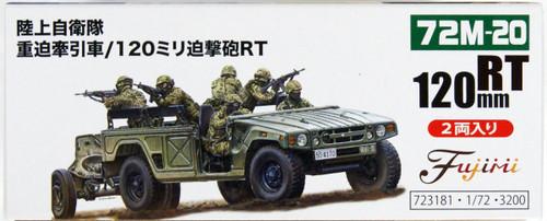 Fujimi 72M20 JGSDF Artillery Tractor/120mm MO-120-R 1/72 Scale kit