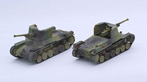 Fujimi SWA33 IJA Type 1 Ho-Ni I (2pcs) 1/76 scale kit