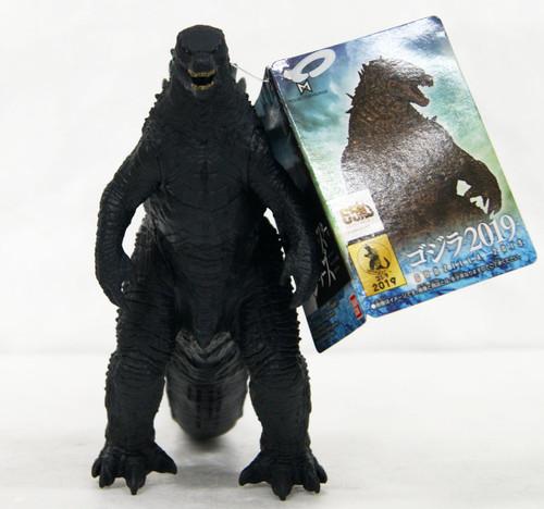 Bandai Movie Monster Series Godzilla 2019 Figure