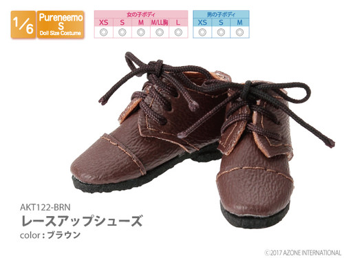 Azone AKT122-BRN Pure Neemo XS-L 1/6 Lace-Up Shoes (Brown)
