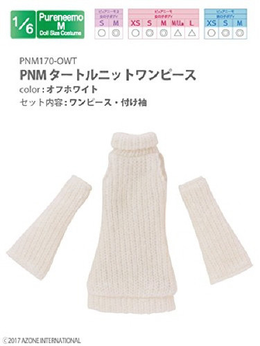 Azone PNM170-OWT PNM Turtle Knit One Piece Off White