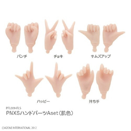 Azone PFL009-FLS PNXS Hand Parts A Set Skin Color