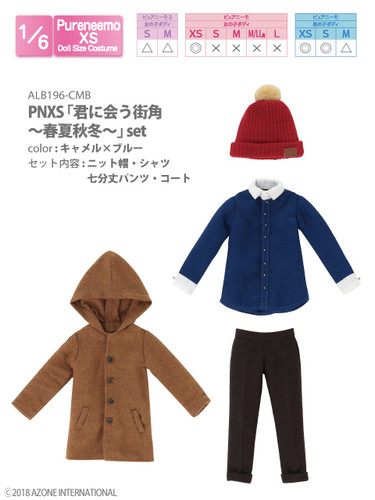 Azone ALB196-CMB PNXS Street Corner You Meet -Four Seasons- Set (Camel x Blue)