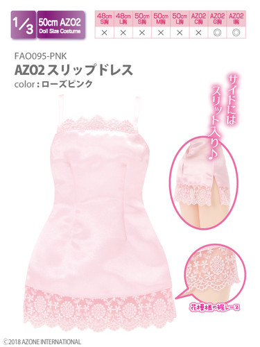 Azone FAO095-PNK AZO2 Slip Dress (Rose Pink)