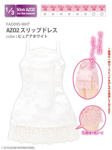 Azone FAO095-WHT AZO2 Slip Dress (Pure White)