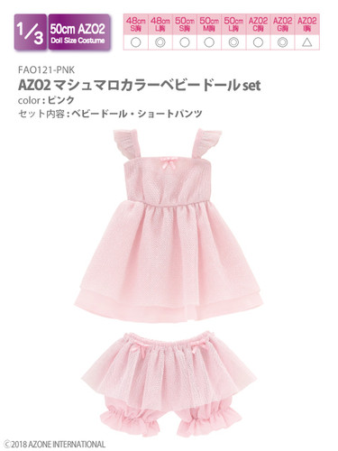 Azone FAO121-PNK AZO2 Marshmallow Color Babydoll Set (Pink)
