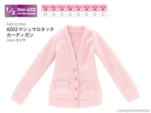 Azone FAO122-PNK AZO2 Marshmallow Touch Cardigan (Pink)