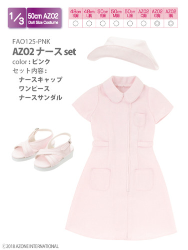 Azone FAO125-PNK AZO2 Nurse Set (Pink)